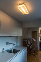 Glacier keuken verlichting